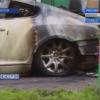 В Иркутске сожгли Bentley Continental GT